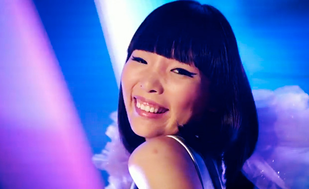 book Dami Im for events