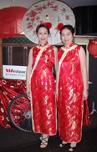 Chinese Hostesses