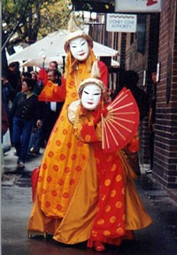Chinese Masks