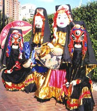Chinese Mask Duo